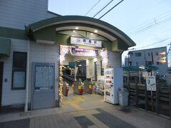 津からの出張の帰り道、近鉄長島駅で下車、直通バスに乗り換えます。