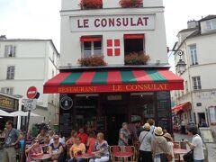 ゴッホやロートレックが通ったという「ル コンシュラ」で昼食。