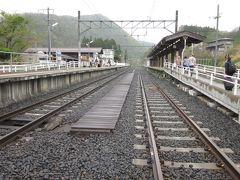 10時の送迎バスで駅まで来ました。  JR仙山線で10:22発の快速で仙台へ向います。 ホームは3番ホームなのでぐるっとまわります。  では、「宮城・仙台 レトロ横丁 ぶらぶら歩き暇つぶしの旅ー3」へ続く。