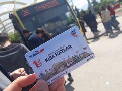 ブルサのテルミナル(長距離バスターミナル)に到着後は、38番の市内バスに乗って、Kent Meydanı(ケント・メイダヌ)まで行きます。  チケットは券売機で。とりあえず、1回券(3リラ)を購入しました。