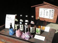 川尻酒造場です。