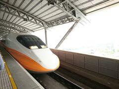 無事に高鐵台中站に到着~。 高鐵乗って一気に高雄へGO!