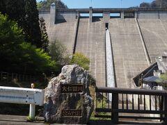 大仁田川とダム