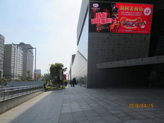 上海の嘉定荅品倉モール・台北風...