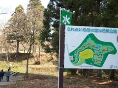 水芭蕉公園(   https://www.city.gosen.lg.jp/hyande/2/4/2295.html   )に到着。入り口近くに駐車できてラッキーでした。