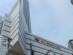 ホテルからテクテクと…10分足らず。 新神戸駅にどど~んと佇むANAクラウンプラザが見えてきたわー