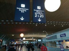ターミナル2は初訪問。 以前にパリに来た時は中国国際航空だったので 古びたターミナル1でした。 やはりおしゃれな雰囲気ですね。 表示が中国語があるのが、ちょっと意外。