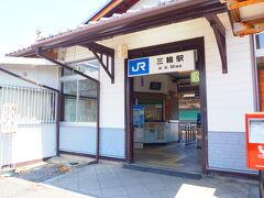 大神(おおみわ)神社は奈良県の桜井市にある神社で、JR奈良駅からは桜井線に乗りかえ8駅30分ほどで神社最寄の三輪駅に到着します。 私電車のローカル感がすごい好きなんですが、桜井線は電車の揺れが面白くて好きでした。 車で山道走ってもこんなに揺れる?ってくらい揺れました。  三輪駅は無人駅です。 そして何より面白いのが、大鳥居と神社の間に駅があること。 鳥居を目指していくと神社の反対方向に進むことになるのでご注意を。