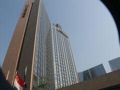 5月8日(金)北京郊外観光に行きます。  写真は泊まったホテルGrand Millenium Beijin(北京千禧大酒店)です。