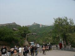 15:00八達嶺長城に到着。