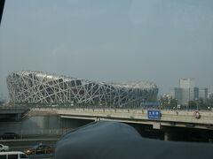北京オリンピックの会場だった「鳥の巣」が見えます。