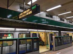 MRT新店駅で下車。ここからバスに乗る
