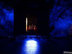 聖域の岬は能登の語源となった法道仙人が天へ登るための修行をしながら第9代開化天皇から第11代垂仁天皇の世までこの地に住んでいたと言われます。 この青の洞窟は法道仙人が「天に登る」パワーを習得した場所と伝えられています。