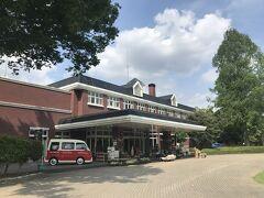 【58ロハスキッチン】  矢板ICから車で10分くらい レストランへGo!  ゴルフ場の中にあります