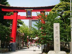 大本山成田山新勝寺 東京別院からこちらへ  昨年痛ましい事件がありましたが、今は穏やかな時間が流れていました。 富岡八幡宮