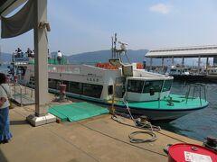 唐戸桟橋から乗船。