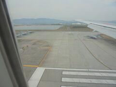 岩国空港に到着