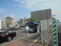 バスは JR駅前に到着