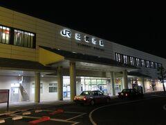 空港からバスで【出雲市駅】に向かいます。今日は駅前のビジネスホテルで宿泊です。