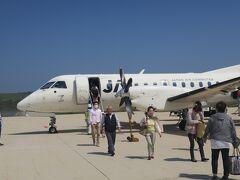 2日目です。  出雲縁結び空港から小さいプロペラ機に乗って【隠岐世界ジオパーク空港】に降り立ちます。空港のあるここは【隠岐の島】で【島前(どうぜん)】と呼ばれます。
