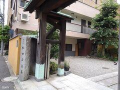 愛宕神社の裏歩いててみつけたの。 杉田玄白のお墓があるのね。  おっじゃまっしま~す。