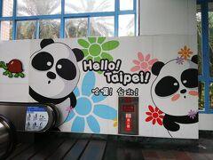 動物園駅到着!\(^o^)/台北市の路線バス、着々と攻略してます!