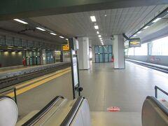 4時間の乗り換えで 市街地まで行って帰ってはちょっと無理  ? presso Stazione di Malpensa Aeroporto.