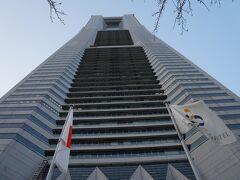 そして車を走らせ横浜へ。本日の宿泊先ロイヤルパークホテルのある横浜ランドマークタワーです。