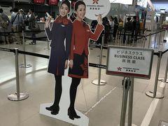 関空の香港航空チェックインカウンター