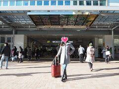 「熱海駅」に到着