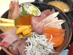 海鮮ドーン!!!