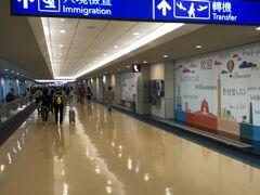 あっという間に台北に到着です。
