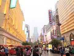 久しぶりの南京路歩行街。  時刻は18:15。既に店には電気が点き、夜を迎える準備が整っていた。  正面に見える上海世茂国際広場ビルは距離として500m程。 パリのコンコルド広場ではエトワール凱旋門まで2Km以上が確りと観ることが出来た。空気の違いが良く分かる。  「今更ながら憧れの初フランス旅【8】 -- コンコルド広場、シャンゼリゼ通りからのエトワール凱旋門*夜景 --」 https://4travel.jp/travelogue/11290057