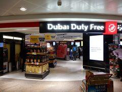 ドバイに到着したのは、現地時間19時。 (シンガポールとは時差が4時間。日本とは5時間)  出国エリアには免税店があります。 UAEではスーパーにビールなんぞ売ってません。  私はシンガポールで買い込んで持ち込みましたが、UAEで買うなら免税店が最初で最後のチャンスかもしれません。
