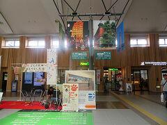 正午を少し過ぎた頃、秋田駅に到着しました。まず食事をとりたいところですが、その前に駅の窓口で明日の乗車券を購入しておきます。こういうことは時間のある時に済ませておきたいので。予定では明日に盛岡、3日後に一関に立ち寄りますが、盛岡経由で大宮まで通しの乗車券を買ってしまうことにしました。比較はしていませんが、通しで買った方が安いはずです。  乗車券の購入を済ませたらまず予約してあるホテルへ向かい荷物だけ先に預けてしまうことにします。予約してあるのはリッチモンドホテル秋田駅前。駅から徒歩5分くらいです。
