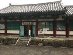 百済の館  百済最後の都「扶飫」の王宮跡に建つ客舎をモデルに韓国の職人の手によって原寸大に復元されています