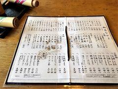本家尾張屋本店,2018年5月現在のメニュー。 天とじ丼があるほか,京だし巻きは「四時より承り」となっている。  観光客にも超人気の店だが,低きに流れず,一定の水準を保っているのは立派だと思う。