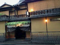 【炭屋旅館】 http://www2.odn.ne.jp/sumiya/ こちらは2014年5月5日に撮影した「炭屋旅館」。菖蒲が懸けてある。  端午の節句は,菖蒲の節句とも。古くから,邪気を祓う力があるとされる菖蒲や蓬(よもぎ)を軒に吊るす風習があった。「菖蒲」は「尚武」と読みが同じであることから,のちに男児の節句として定着していく。