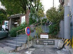 9:30 路上美術館に到着。  看板があります。 『梨花洞壁画村』が正式名称なのかな?