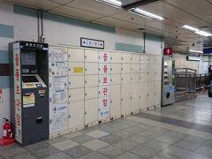 9:00頃 恵化駅のコインロッカー。  画像以外にもあって、思ったよりたくさんありました。 大きめのスーツケースが入る大きさも。