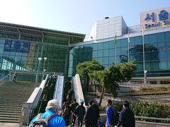 10:45 ソウル駅到着。  ・地下鉄(恵化⇒ソウル) 1250W