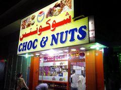 それはこちら、チョック&ナッツさんに行きたかったからです。 お土産をここで買おうと思いました。