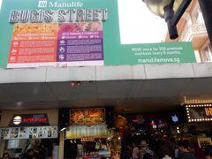 ホテルから比較的近いブギスから散策を再開。  ブギス・ストリート。 ここは初めてシンガポールに来た時から存在していました。