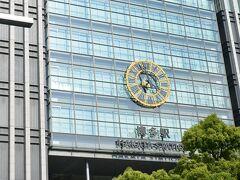 博多駅から篠栗線&筑豊本線で飯塚に向かいます。  博多編 https://4travel.jp/travelogue/11356642