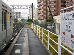 博多駅から40分ほどで新飯塚駅に到着。
