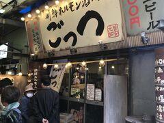 生ビール200円に惹かれる。
