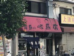 霧島の豚鶏店。 中はけっこうきれいな感じ。