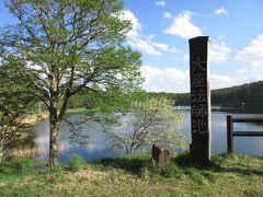 飯綱高原バス停の目の前にあるのが大座法師池です。池畔にはキャンプ場もあります。ボートで自然を満喫することもできます。