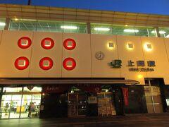 上田は真田家ゆかりの地であるため、六文銭がデザインされていました。明日は上田城跡や国宝三重塔など名所をたずねます。
