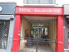 次はルーアン ジャンヌダルグの街としても有名 このホテルはいいですね プチホテルという感じでおばさん親切にしてくれました まどを開けると向かいの家の部屋が見えてしまうのが旧市街のプチホテルによくあるパターン